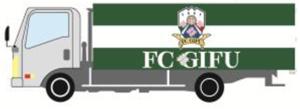 FC岐阜×グリーンリメイクECO・サポ.jpg