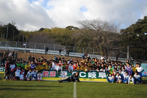 0208サッカー教室 (26).JPG