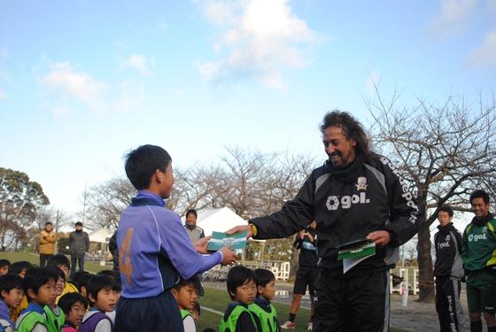 0208サッカー教室 (28).JPG