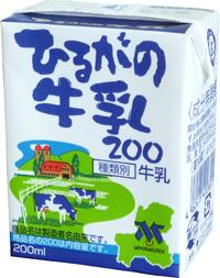 ひるがの牛乳200.jpg