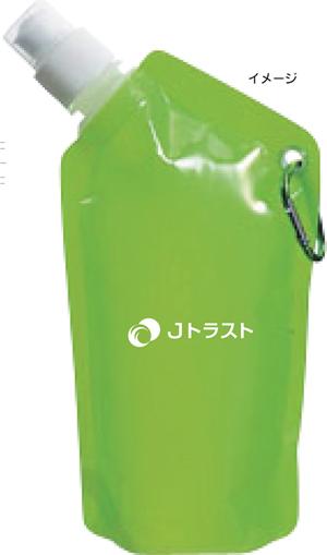 カラナビ付ポータブルボトル.jpg