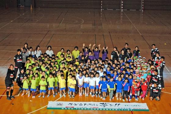高山サッカー交流会.jpg