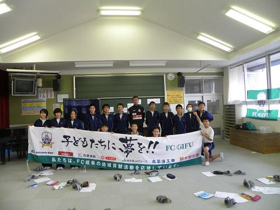 職業講話(三田コーチ) 6.JPG