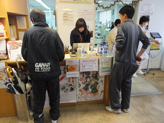 U-18献血 (2).JPG