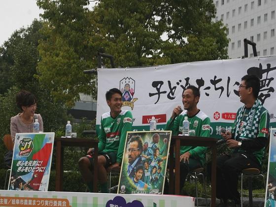 岐阜市農業まつり.JPG