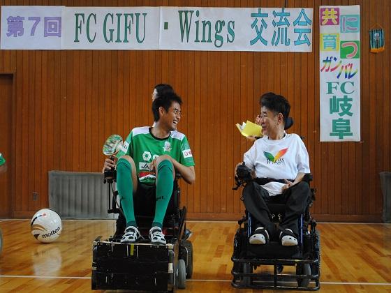 Wings交流会.JPG