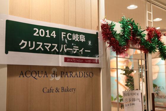 クリスマスパーティーinアクティブG001.jpg
