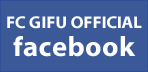 FC GIFU OFFICIAL facebook